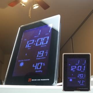 天気予報の機能を搭載している電波時